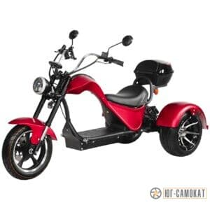 Skyboard trike chopper 2000